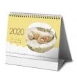 Beloved - A5 Calendar