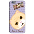 Call me Calico - Phone Case