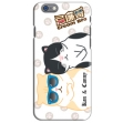 Kitty On - Phone Case