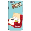Lazy Caturday - Phone Case