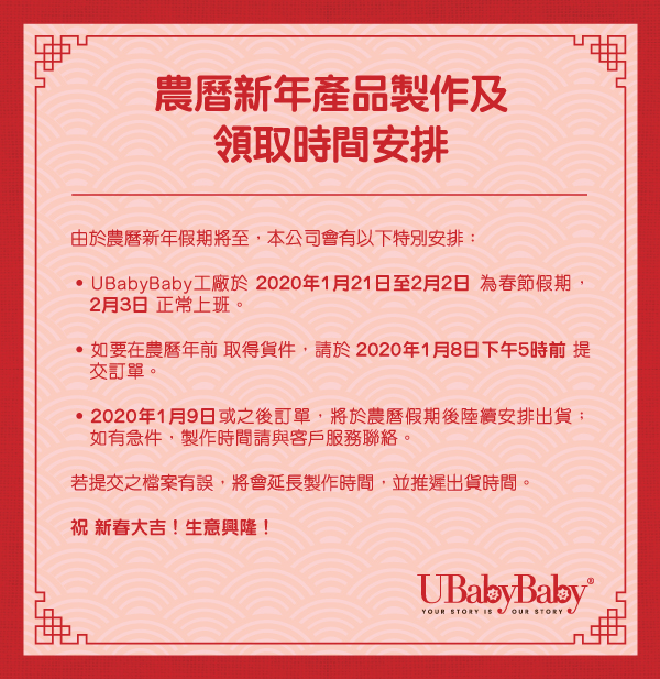 Lunar new  year arrangements