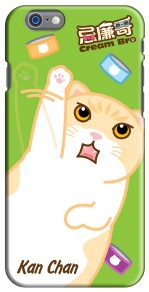 Catastrophe - Phone Case