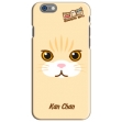 Be Serious - Phone Case