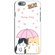 Falling In Love - Phone Case