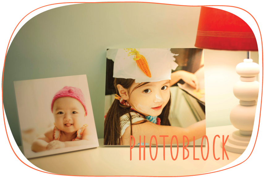 Photoblock 01